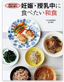 砂糖・みりんを使わない料理本、砂糖なしレシピ本一覧※随時 ...